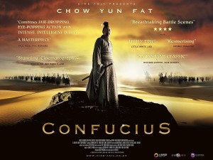 "Confucius (playing Blackjack) say - ""Hit me or don't hit me, I will still beat you"" Blackjack dealer - ""Huh?!"""