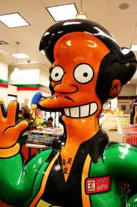 Craps Odds with Apu